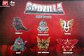 Bandai Godzilla Chibi Figures - 6 Pack Back