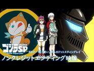 """Godzilla Singular Point """"Aoi"""" by Polkadot Stingray"""