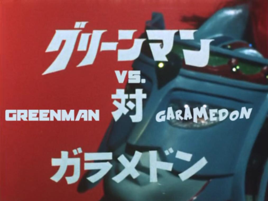 Greenman vs. Garamedon