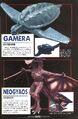 Gamera2000-2016May02