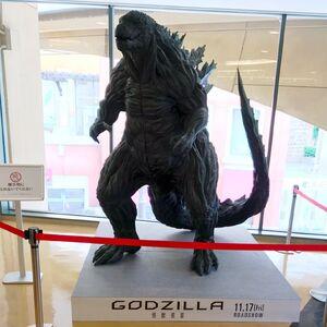 Godzilla Planet of the Monsters - Godzilla Statue - 00011.jpg