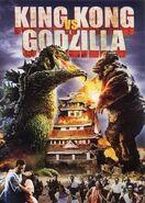 Godzilla 3-Die Rückkehr des King Kong 8