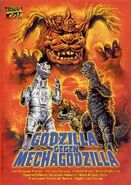 Godzilla 14-gegen King Kong 4