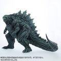 30cm Series - Godzilla Earth - 00003