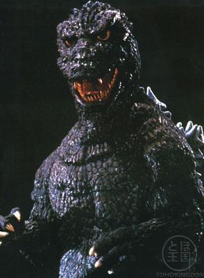 Godzilla841.jpg
