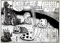 GodzillaShigeruSugiuraShonenKurabu2015February13