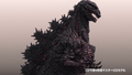 Shin Gojira - VFX Reel - 00002