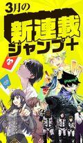 Godzilla Planet of the Monsters (Manga adaptation) - Advertisement - 00001