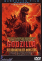 Godzilla Movie DVDs - The Return of Godzilla -Marketing Film German-