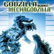 GXM DVD.jpg