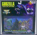 GodzillaMechaKingGhidorah-Collectible-Front