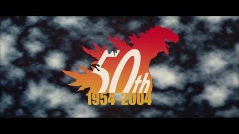 Godzilla Final Wars Trailer
