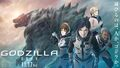 Godzilla Planet of the Monsters - Miscellaneous promotional art