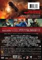 Godzilla Special Edition DVD UltraViolet Back