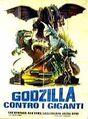 Godzilla vs. Gigan Poster Italy 2