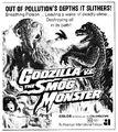 Godzilla vs. Hedorah - American Promotional Photo 1