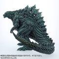 30cm Series - Godzilla Earth - 00001