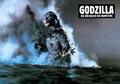 The Return of Godzilla Lobby Card Germany 1