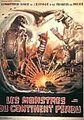 Terror of MechaGodzilla Poster France 1