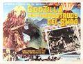 Godzilla vs. Hedorah Poster Mexico 1