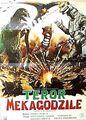 Terror of MechaGodzilla Poster Yugoslavia 1