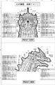 Concept Art - Godzilla Tokyo SOS - Kiryu 5