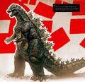 Concept Art - Godzilla 2014 - Godzilla 4