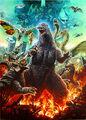 Japanese Godzilla Save The Earth Art