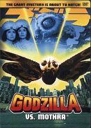Godzilla 4-Die Urweltraupen 4