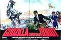 Godzilla vs. MechaGodzilla Lobby Card Italy 2