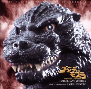 Godzilla vs. Mothra (Soundtrack) | Gojipedia | Fandom
