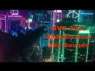 Godzilla (GVK 2021) *Official* roar and sound effects