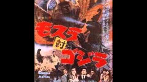 Mothra vs Godzilla soundtrack- Sacred Springs
