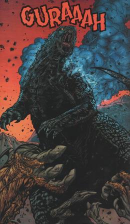 GodzillaAftershock Victory.png