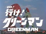 Go! Greenman