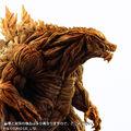 30cm Series - Godzilla Earth LE variant - 00006