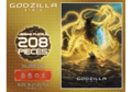 Godzilla The Planet Eater - 208 piece puzzle - 00001