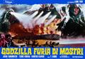 Godzilla vs. Hedorah Poster Italy 1