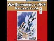 Hidemasa Nagata-Kenjiro Hirose - Main Title (Gamera March - Viras-Zigra Version)