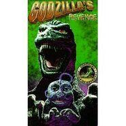 Godzilla 10-Revenge 2