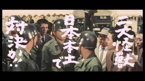 King Kong vs. Godzilla (1962) Japanese Theatrical Trailer HD