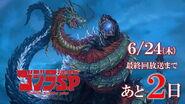 Godzilla SP - Day 2 Finale Countdown poster