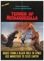 Terror of MechaGodzilla International Poster