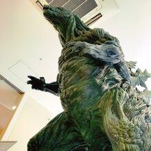 Godzilla Planet of the Monsters - Godzilla Statue - 00009.jpg
