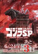 Godzilla SP - Day 3 Finale Countdown poster