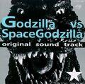 Godzilla vs. SpaceGodzilla Soundtrack Cover