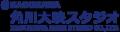 Kadokawa Daiei Studio.png