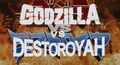 Godzilla vs. Destoroyah International Title Card