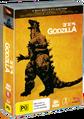 Godzillamillenniumseriesmadman