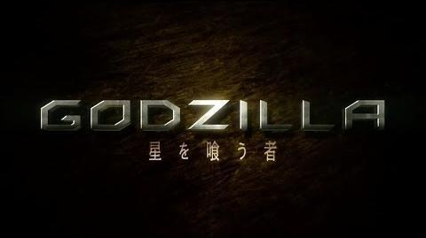 Godzilla The Planet Eater - Trailer 1